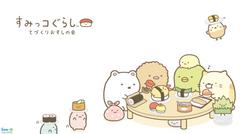 Mochi Diner Time