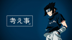 Anime Naruto Sasuke Uchiha Abstract Desktop Wallpaper HD
