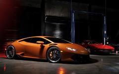 The Lambo Garage