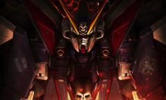 Crossbone full cloth Gundam