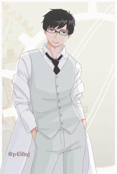Here is my husband Yukio okumura