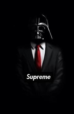 anather supreme ruler