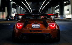 scion frs car