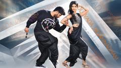 DJ Duvvada Jagannadham Allu Arjun Pooja Hegde Wallpapers